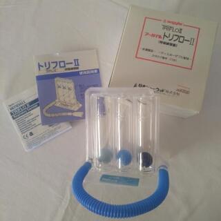 呼吸 肺機能練習器:アーガイル トリフロー2 箱・説明書付き