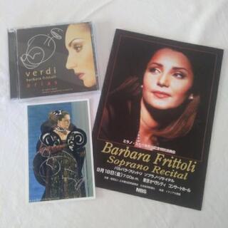 ソプラノ歌手 Barbara Frittoli サイン入りCD・...