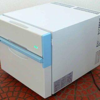 2500円【動作保証3ヶ月付き】アルメックス ネオキューブ 冷蔵...