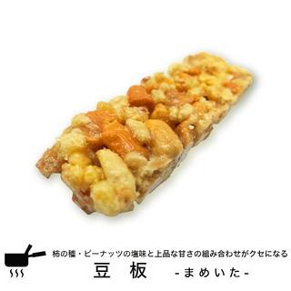 柿ピー・ピーナッツの塩味と水飴の甘味が絶妙!「豆板」