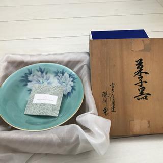 訳あり☆ 深川製磁 菓子鉢