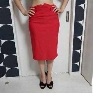 タイトスカート 赤