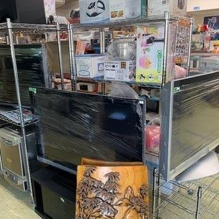 📺液晶テレビ・ブルーレイレコーダー高価買取!【田川のアールワン】 - 田川郡