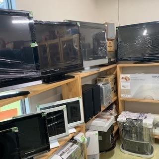 📺液晶テレビ・ブルーレイレコーダー高価買取!【田川のアールワン】 − 福岡県
