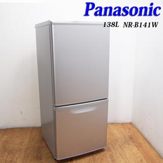 配達設置無料!Panasonic 頑丈ガラス棚タイプ 冷蔵庫 1...