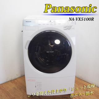Panasonic ドラム式洗濯乾燥機 9.0kg 乾燥6.0k...
