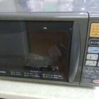 ① 電子レンジ オーブンレンジ