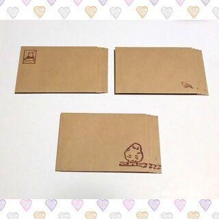 未晒クラフト封筒(カードサイズ) スタンプ押し 3種類4枚ずつ1...