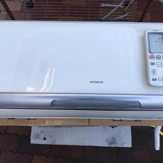 日立 自動お掃除機能付 エアコン 2.8kw  10畳用