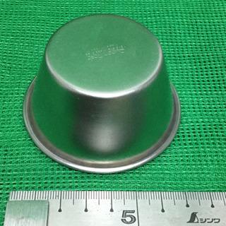中古  プリンカップ  ステンレス  上径6.7  下径4.8  高さ3.5  (cm内径) ゼリーカップ  10個  - 生活雑貨