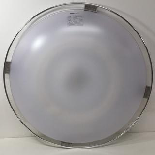 パナソニック 10~12畳 調光機能リモコン付 89W蛍光灯シー...