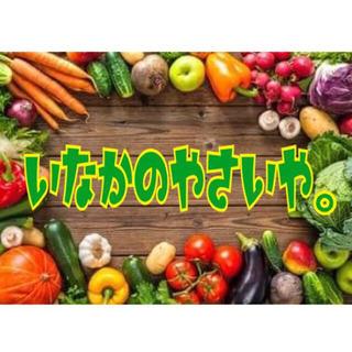 イベントでの野菜などの販売員募集