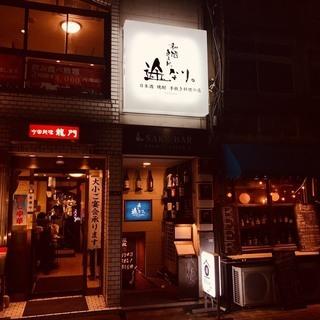 【田町/三田】朝まで営業!和酒にこだわった日本酒バー「途なり。」
