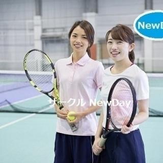 🎾東京のテニスコンIN昭島🌼各種趣味コンイベント開催中!🎾