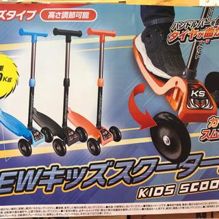 New キッズスクーター2