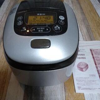 【2014年製】東芝炊飯器 RC-10VRH 5.5合炊き