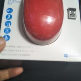 【完売御礼  新品】Microsoft ワイヤレスマウス 1850