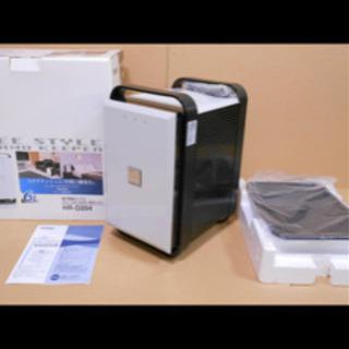 ツインバード フリースタイルサーモキーパー 電子適温ボックス H...
