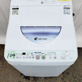 104番 SHARP✨電気洗濯乾燥機⚡️ES-TG55L‼️
