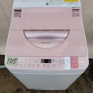 希少♦️高年式😋105番 SHARP✨電気洗濯乾燥機⚡️ES-T...