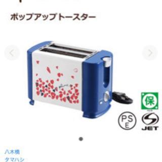 トースター  未使用