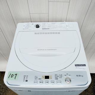 ‼️‼️2019年製‼️‼️107番 SHARP✨全自動電気洗濯...