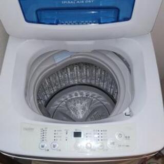 2015年制ハイアールHaier洗濯機