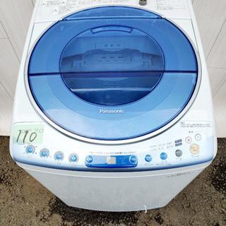 110番 Panasonic✨全自動電気洗濯機⚡️NA-FS70...