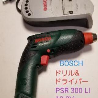 BOSCH ドリル&ドライバー 10.8V