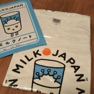 ミルクジャパン もろもろの画像