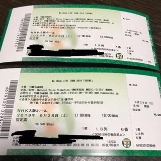 Ms.OOJA LIVE TOUR 2019 【9月28日】