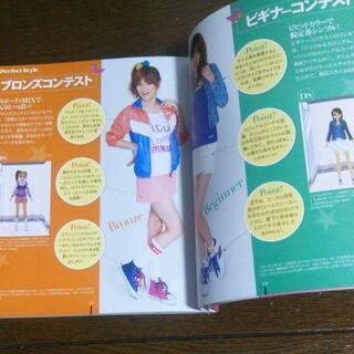 わがままファッションgilrs mode perfect style - 本/CD/DVD