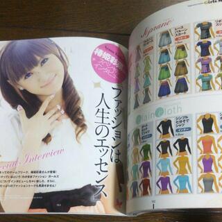 わがままファッションgilrs mode perfect style - 千葉市