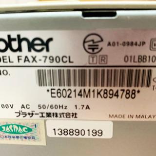 値下げしました!!ブラザーのFAX美品を格安でお譲りします。