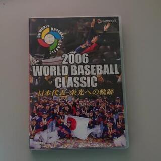 2006 ワールド ベースボール クラシック