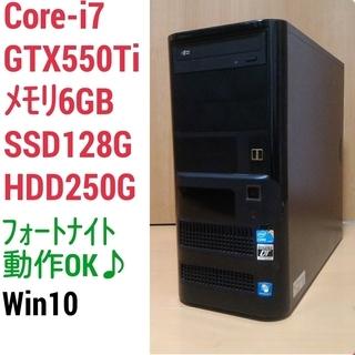 激安ライトゲーミングPC Core-i7 GTX550Ti SS...