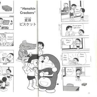 9/25【無料基礎英語学習第84回】相互ボランティア基礎英語ワー...