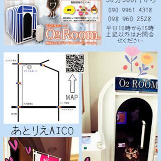 酸素ルーム🌸1時間1000円 − 沖縄県