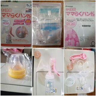 🍼搾乳器👶と母乳パック🍼