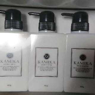 【新品未開封】カミカ KAMIKA 3本入り