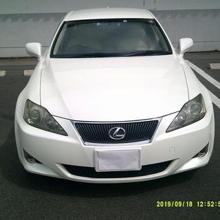 (徳島)レクサスIS350