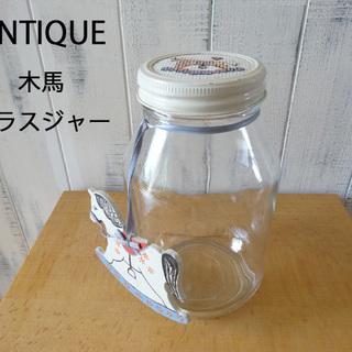 1,500円 アメリカ アンティーク 木馬の飾り付き ガラスジャ...