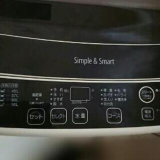 洗濯機5キロあげます