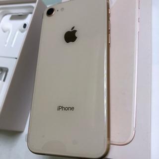 iPhone 8 64G 新品未使用SIMロック解除 色はピンク