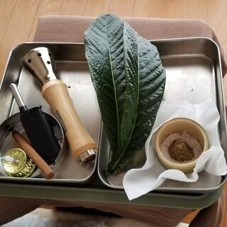 女性のための「お灸」と「自然療法」