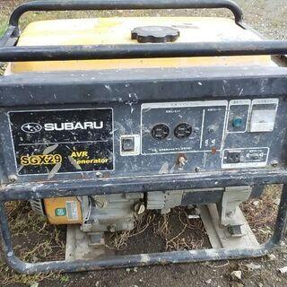 スバル発電機
