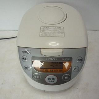 日立 IHジャー炊飯器 RZ-JP10J 通電のみ 部品取り