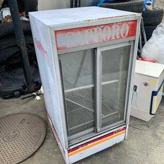 サッポロ 冷蔵庫