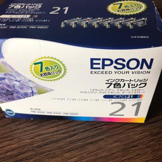 エプソンプリンターインク 7色セット IC7CL21