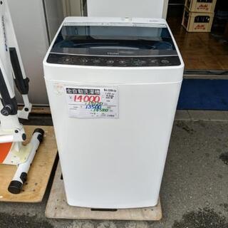 【安心の3ヶ月保証☆設置費無料】全自動洗濯機4.5kg ハイア...